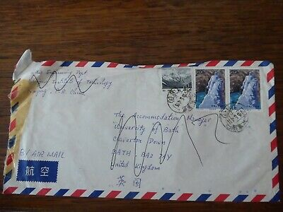 China, Airmail cover from Nanjing? to Somerset with stamps from 1 Uni to Another