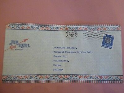 United Arab Emirates Airmail Cover with Neat typed Address and UAE Dubai Postmar