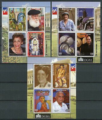Dominican Republic 2018 MNH Artists Nudes Paintings 3x 4v M/S Art Stamps