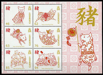 Guernsey 2019 MNH Year of Pig 6v M/S Chinese Lunar New Year Stamps