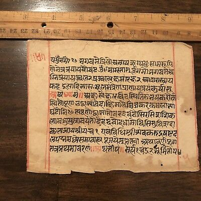 Rare Sanskrit Paper Manuscript 1500-1700's Middle East Indian Religious Document