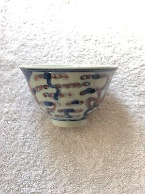 CHINESE ANTIQUE FINE BLUE AND WHITE AND IRON-RED BOWL *EARLY 1900's*