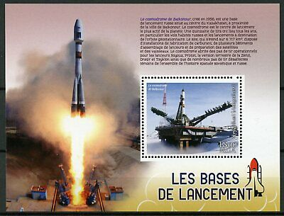 Madagascar 2018 MNH Launch Bases Baikonur Cosmodrome 1v S/S Space Stamps