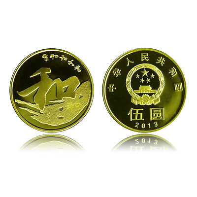 2017 China Chinese 5 Yuan  Peace Harmony He 30mm Brass coin UNC 1pcs