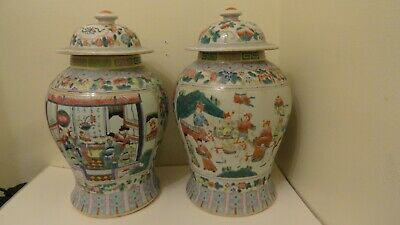 pair antique chinese vase jars cover lidded porcelain old emperor painted 17x10
