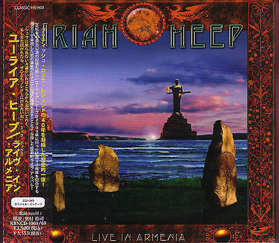 URIAH HEEP Live In Armenia Japan 2CD + DVD Spiders From Mars Grand Prix D.Bowie