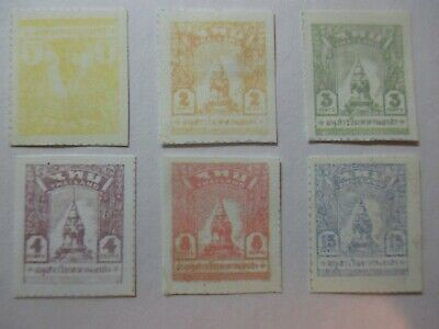 Thailand Stamps- 1944  - Thailand Occupation in Malaya - Complete Set.
