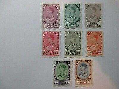 Thailand Stamps- 1961 to 1968  - Part Set.