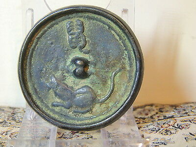 Antique Chinese ,Ming Period ,Carved Medallion,Bronze Mirror,Amulet