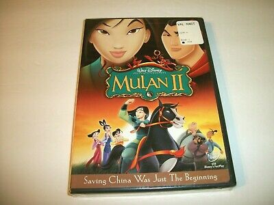 Disney Mulan II (DVD, 2005) See Pic's New/Factory Sealed Ships Fast!