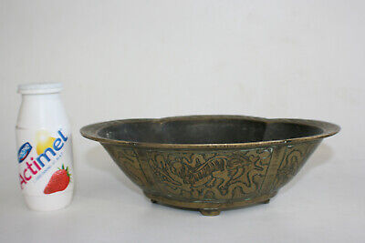 20th Century Antique Chinese Bronze Carved Flower Shaped Pot - Marks