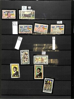 [OP8848] Africa lot of stamps on 12 pages - see photos on description
