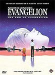 Neon Genesis Evangelion The End of Evangelion Movie DVD Rare OOP Anime