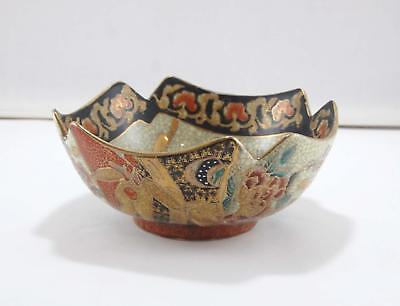Vintage Colorful Gold Floral Hand Painted Japanese Asian Ceramic Bowl