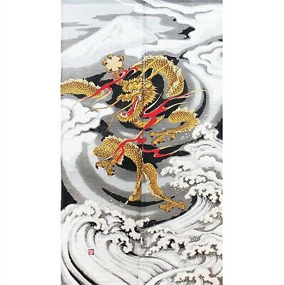 JAPANESE Noren Curtain Navy Dragon Made in JAPAN 85 x 120cm