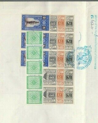 EGYPT Rare Consular Revenue Values 5 X 40,60,300mill. Tided on Doc. Dated 1977