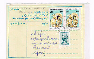 Burma 1970s Certificate of Posting form+franking 10p stamp with Odd Printing EFO