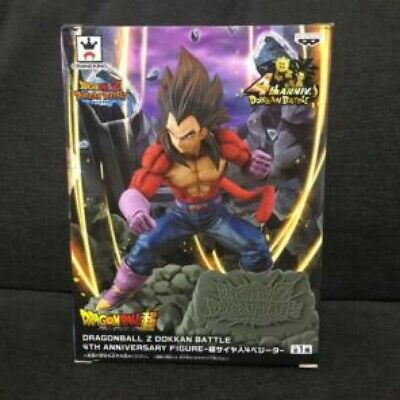 Dragon Ball Z Figure Dokkan Battle 4th Anniversary  Super Saiyan 4 Vegeta