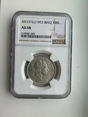 Iraq 1953 100 Fils King Faisal Ii Silver Type Ngc Au58 Old Coin Collection Lot