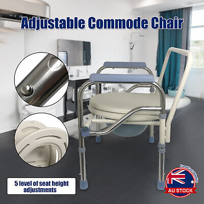 Commode Shower Chair Bedside Bathroom Potty Chair Seat Adjustable Height N