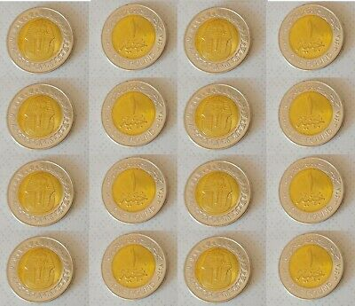 10 x EGYPT 1 POUND COIN KING TUT UNCIRCULATED CONDITION