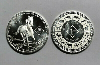 1 oz Silver 2014 Year of the Horse .999 Fine Silver Round