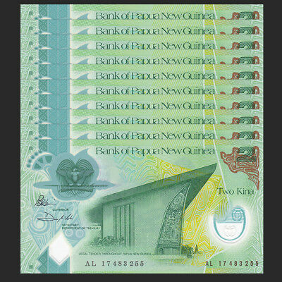 PAPUA NEW GUINEA 2 KINA 2017 2018 P NEW POLYMER RESIZE NEW SIGN UNC