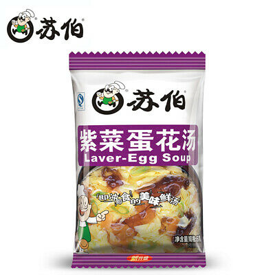 6g*20bag Chinese Instant vegetable Soup Fast Food Laver Egg soup New Delicious