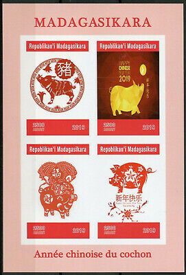 Madagascar 2019 MNH Year of Pig 4v IMPF M/S Chinese Lunar New Year Stamps