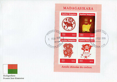 Madagascar 2019 FDC Year of Pig 4v M/S Cover Chinese Lunar New Year Stamps