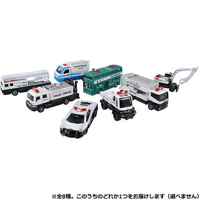 Takara Tomy Tomica No.19 Police Rescue OR110 COLL LIMITED 8X SET Diecast Toy Car