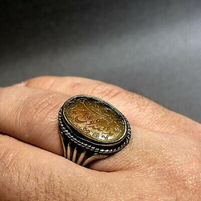 Antique Islamic Persian Qajar Hand Engraved Calligraphy Agate Stone Seal Ring
