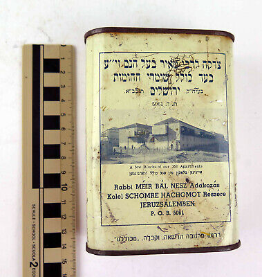 Israel Jewish 1950 donation Tin box Tzedakah Charity Box Blechdose Judaica  RR