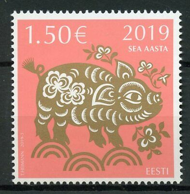 Estonia 2019 MNH Year of Pig 1v Set Chinese Lunar New Year Stamps