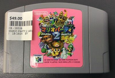 Mario Party 2 Game for Nintendo 64 N64 Cartridge Only Japanese Version
