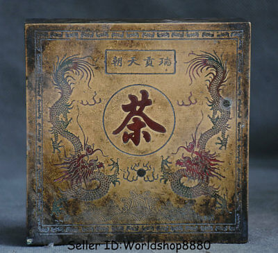 "6"" Rare Antique Old Chinese Copper Dynasty Double Dragon ink box ink cartridge"
