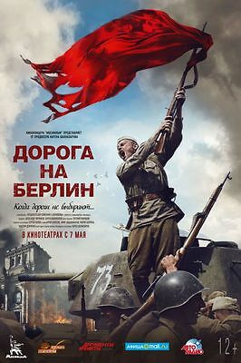 ROAD TO BERLIN (RUSSIAN IMPORT) English subtitles WWII MOVIE DVD NTSC DOROGA NA