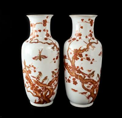 Pair of Chinese Slim Porcelain Vases, Qianlong Reign Mark. Famille Rose