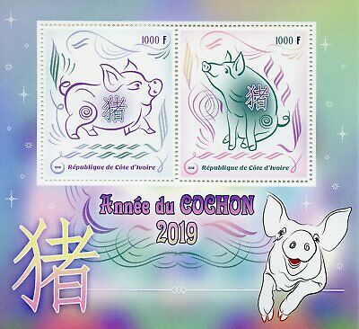 Ivory Coast 2018 MNH Year of Pig 2019 2v M/S Chinese Lunar New Year Stamps