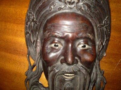 Antique carved wooden bust of Chinese or Oriental nobleman