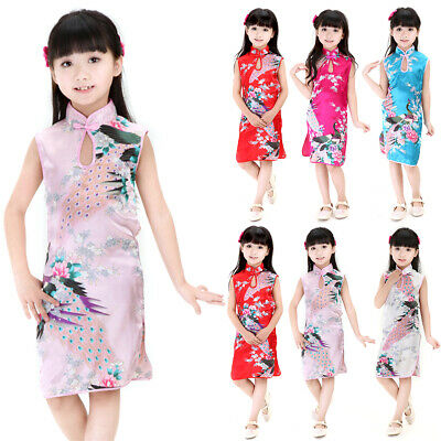 Toddler Chinese Kid Baby Girl Floral Peacock Cheongsam Qipao Dress Party Clothes