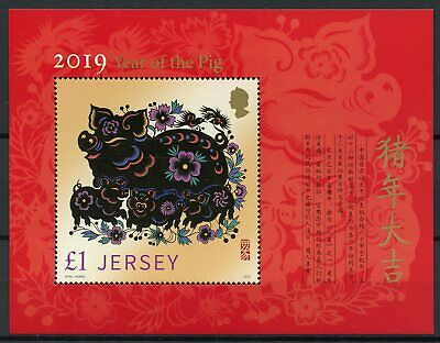 Jersey 2019 MNH Year of Pig 1v M/S Chinese Lunar New Year Stamps