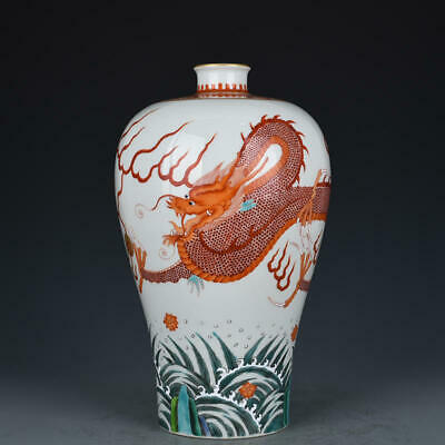 Chinese Exquisite Handmade Dragon fish pattern porcelain Color painting vase