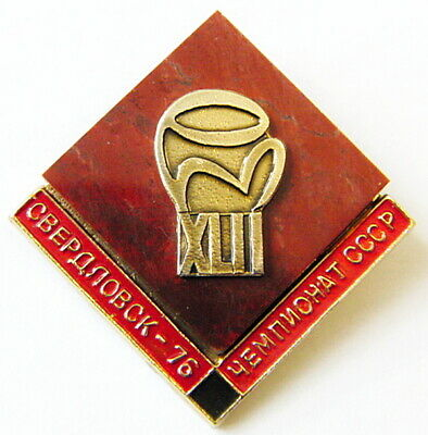 42nd USSR Boxing Championship in Sverdlovsk 1976 Metal Badge with Real Stone