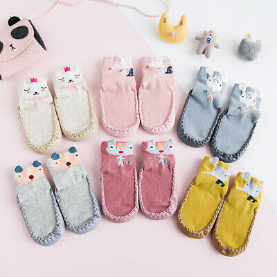 Warm Caramella cute animal kids sock booties with non-slip sole (18-30 months)