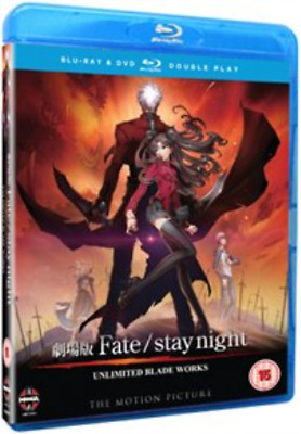 Fate Stay Night: Unlimited Blade Works (UK IMPORT) Blu-ray NEW