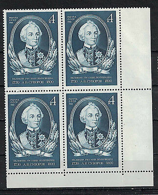 RUSSIA, USSR:1980 SC#4878 block of 4 MNH A. Suvorov General & Military Theorist