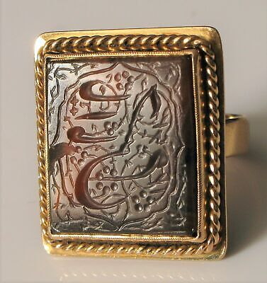 Antique 18k Gold Qajar 18c Islamic Solid Agate Hand Engraved Seal / Signet Ring