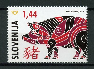 Slovenia 2019 MNH Year of Pig 1v Set Chinese Lunar New Year Stamps