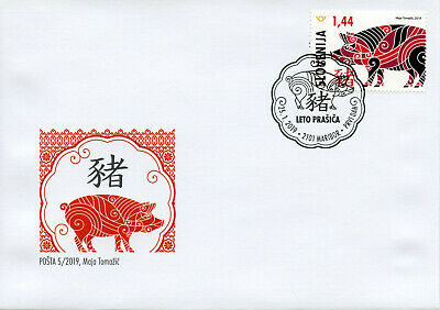 Slovenia 2019 FDC Year of Pig 1v Set Cover Chinese Lunar New Year Stamps